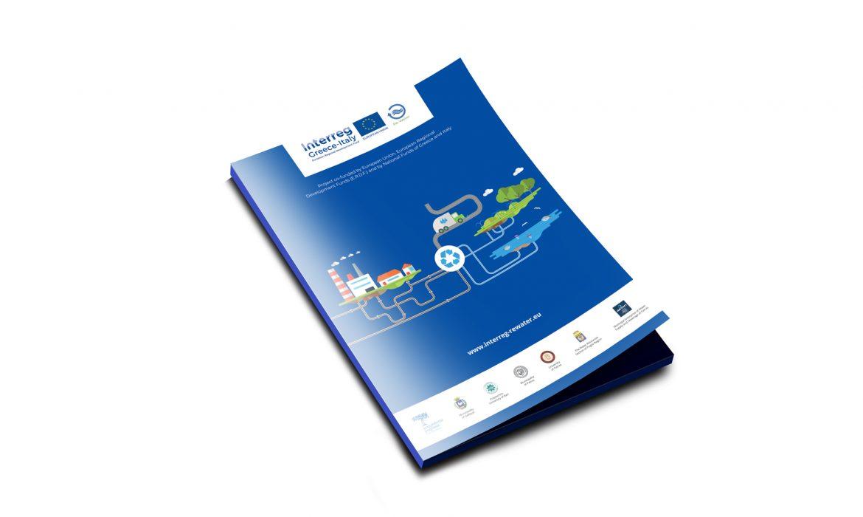 Interreg Re-water